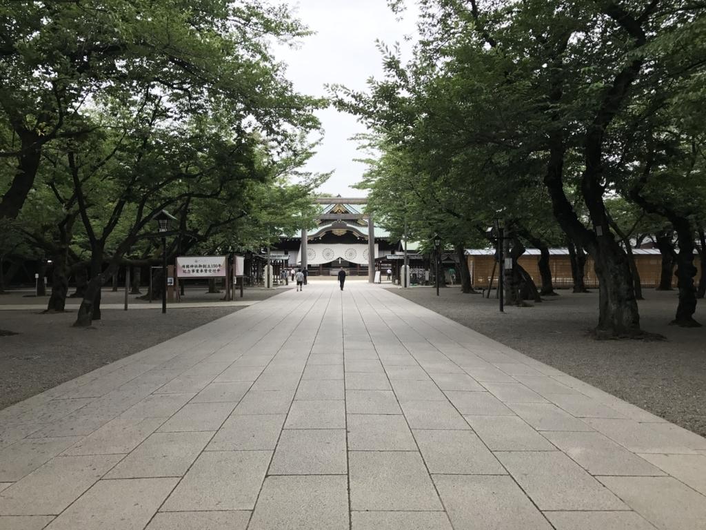f:id:sakiya1989:20170608141155j:plain