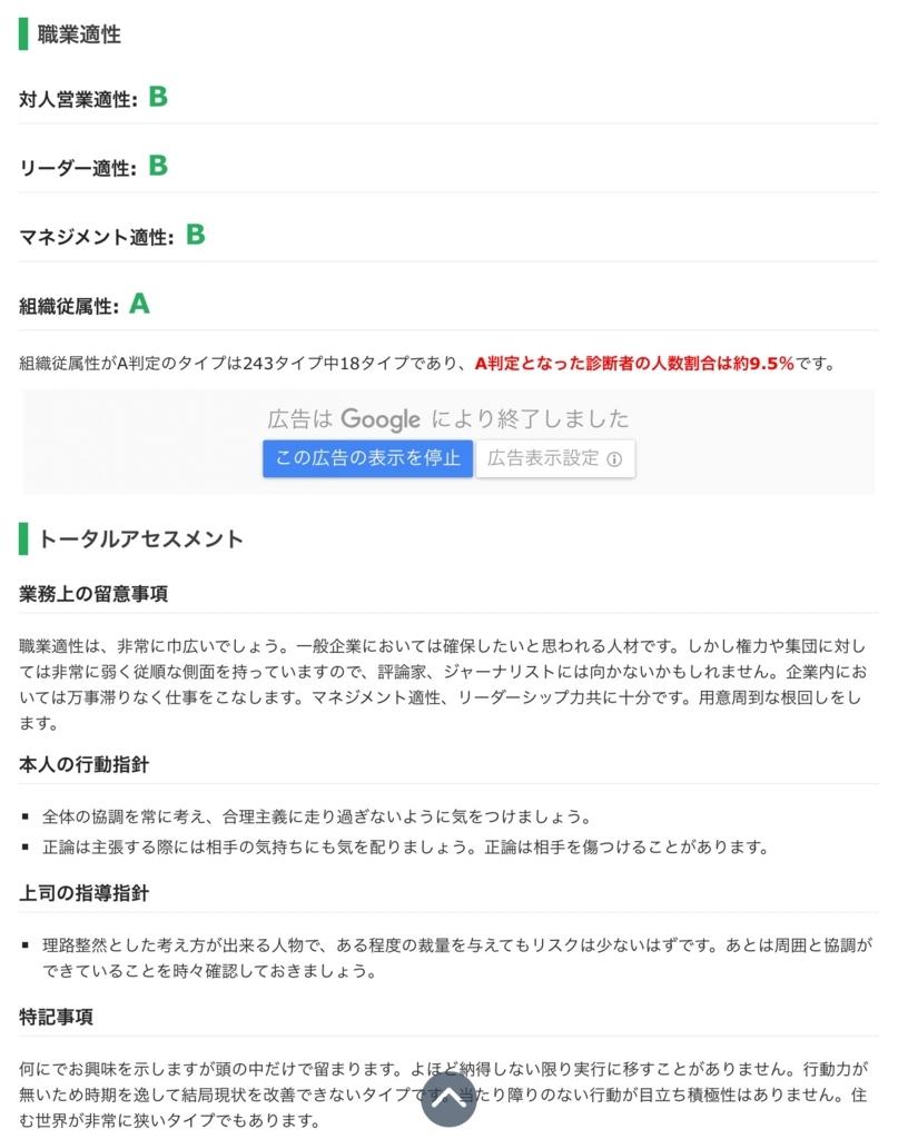 f:id:sakiya1989:20170704114800j:plain