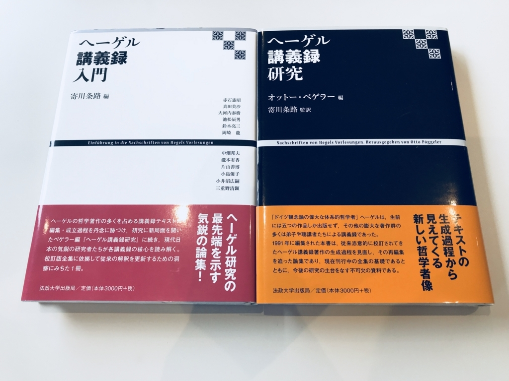 f:id:sakiya1989:20180816104911j:plain