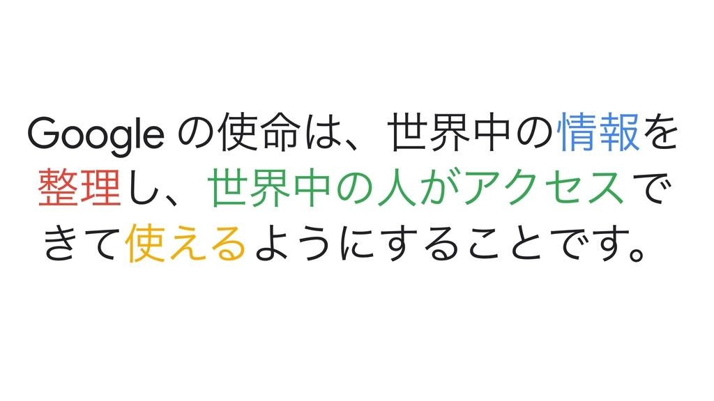 f:id:sakiya1989:20181017185229j:plain