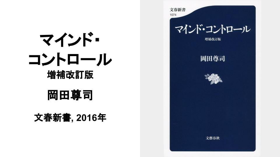 f:id:sakiya1989:20181017195001j:plain