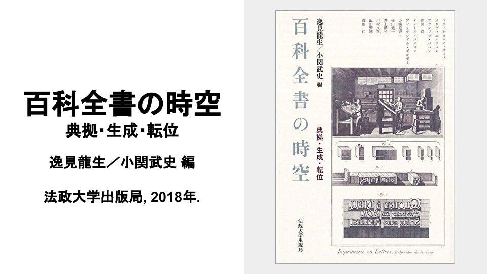 f:id:sakiya1989:20181018100646j:plain