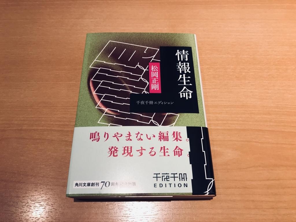 f:id:sakiya1989:20181023104134j:plain