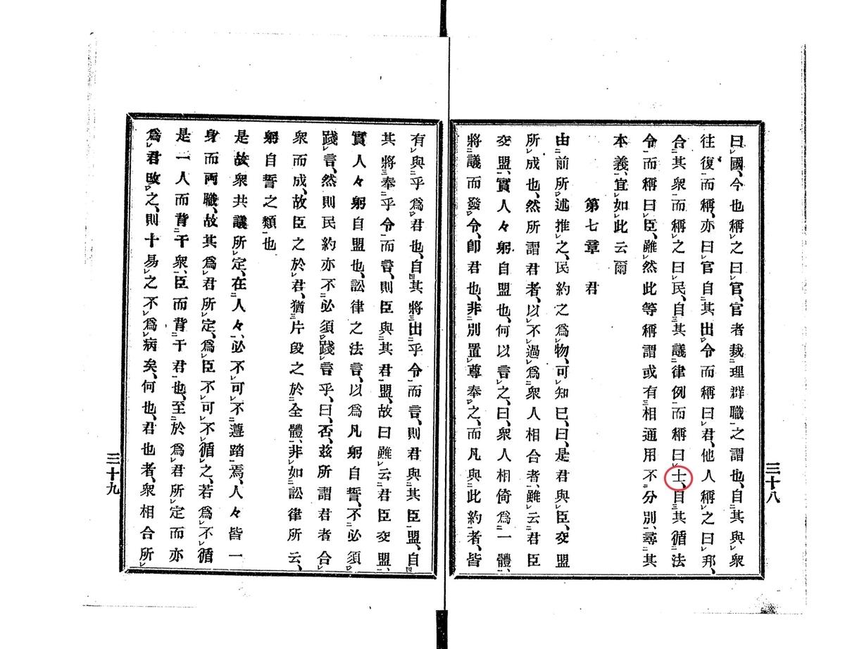 f:id:sakiya1989:20200123121035j:plain