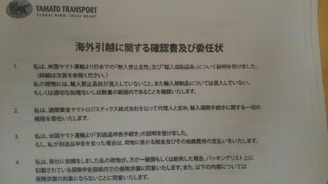 f:id:sakiyama72:20161123074400j:image