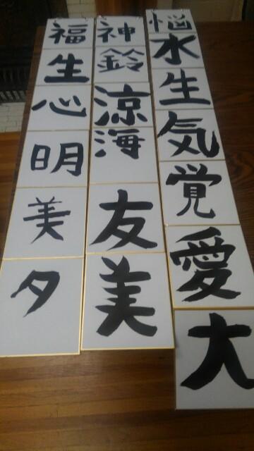 f:id:sakiyama72:20170920005725j:image