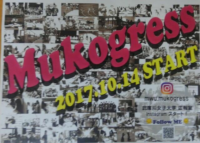 f:id:sakiyama72:20171017015728j:image