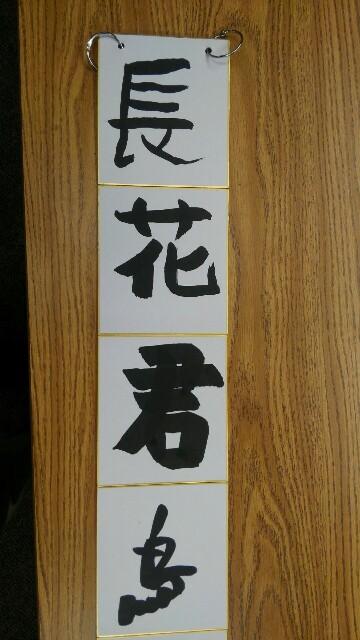 f:id:sakiyama72:20171018225619j:image