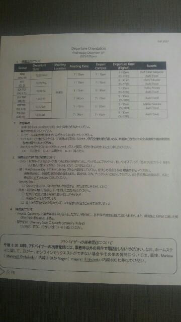 f:id:sakiyama72:20171214111456j:image