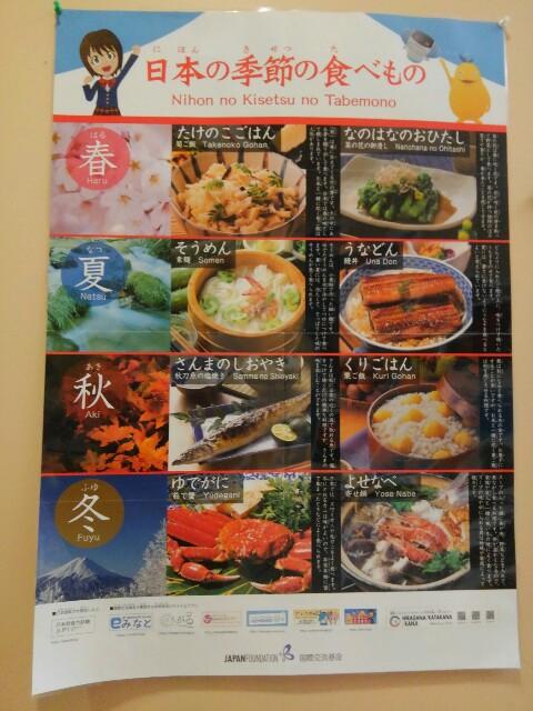 f:id:sakiyama72:20181127074601j:image