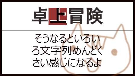f:id:sakkaonline:20180106132821j:plain