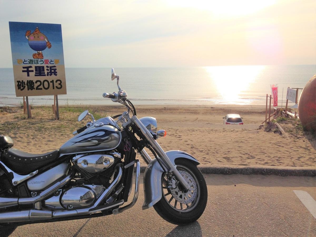 千里浜とバイク