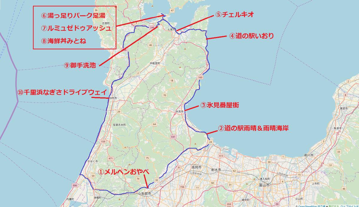 能登ドライブコース地図