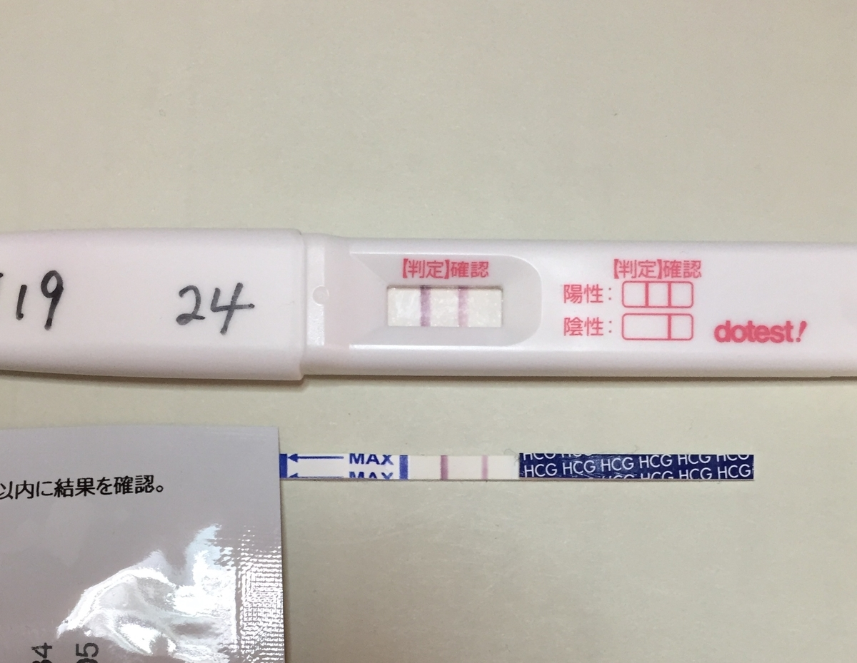 BT19妊娠検査薬
