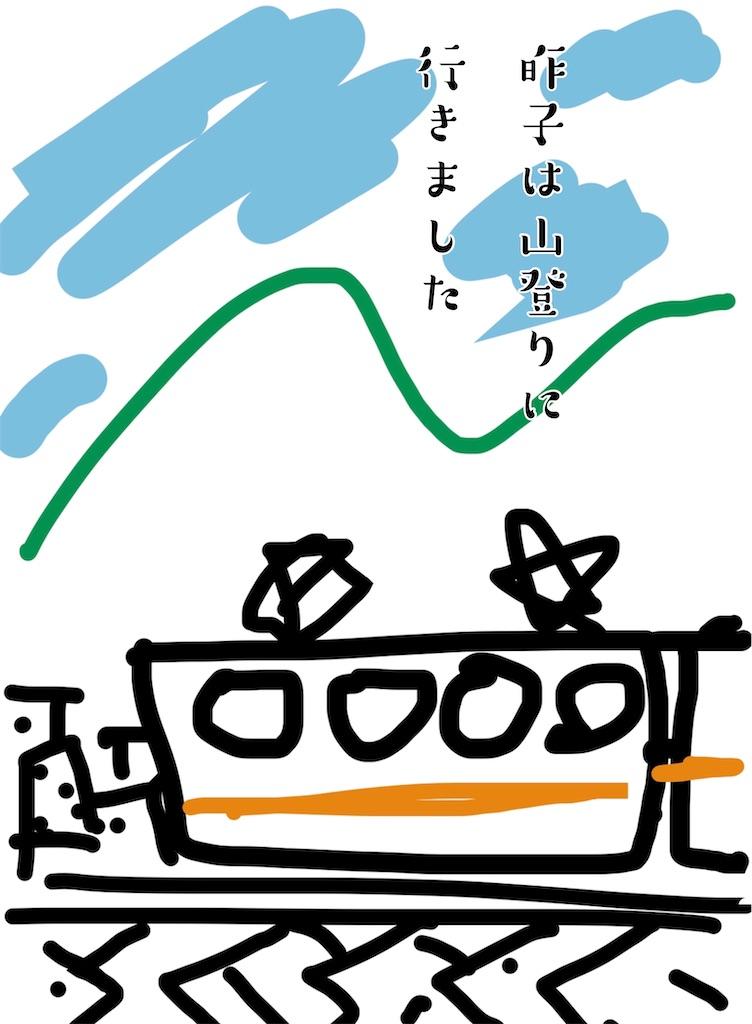 f:id:sakkooutdoor125:20200724103629j:image