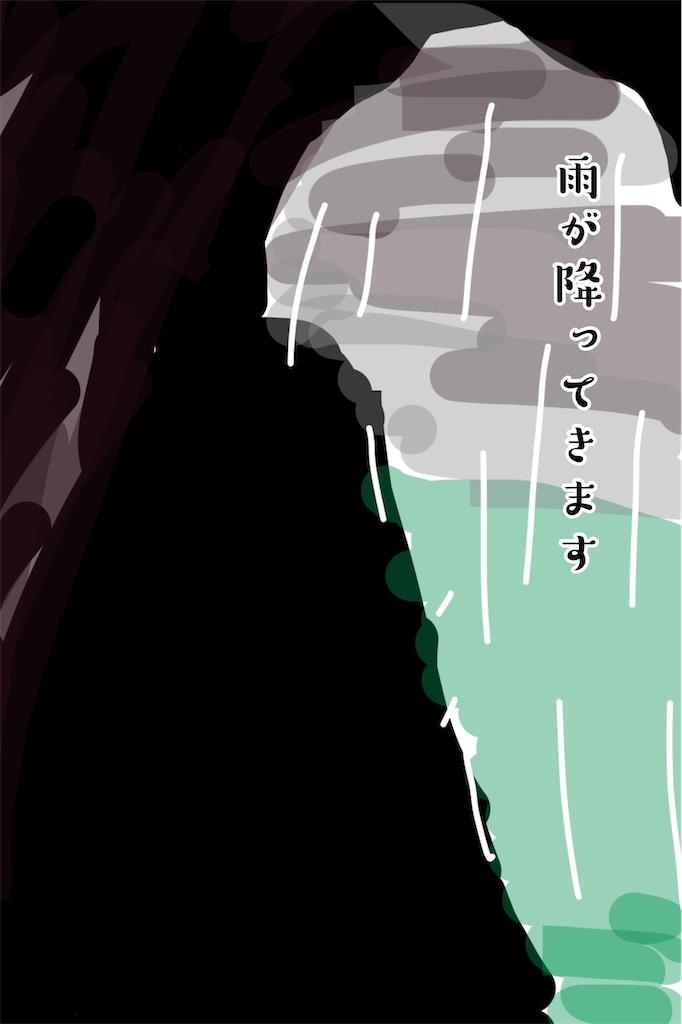 f:id:sakkooutdoor125:20200724145020j:image
