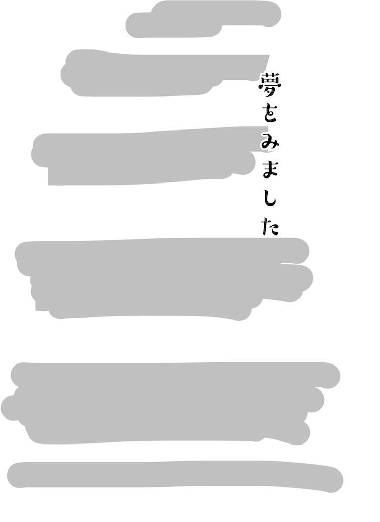 f:id:sakkooutdoor125:20200724200107j:image
