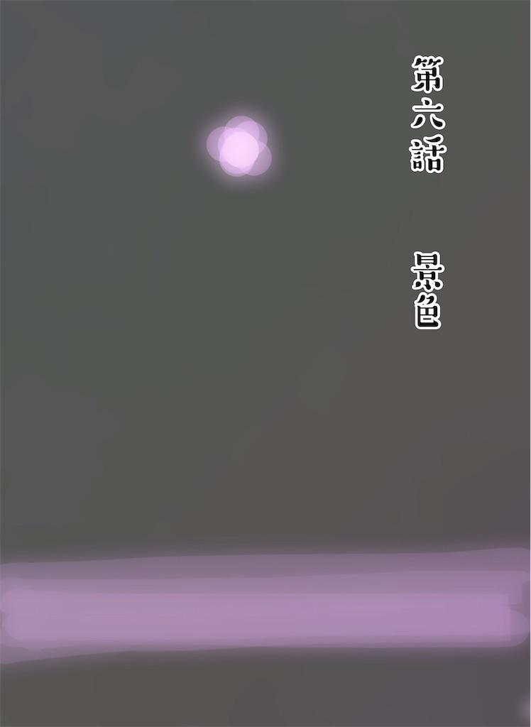 f:id:sakkooutdoor125:20200920083817j:image