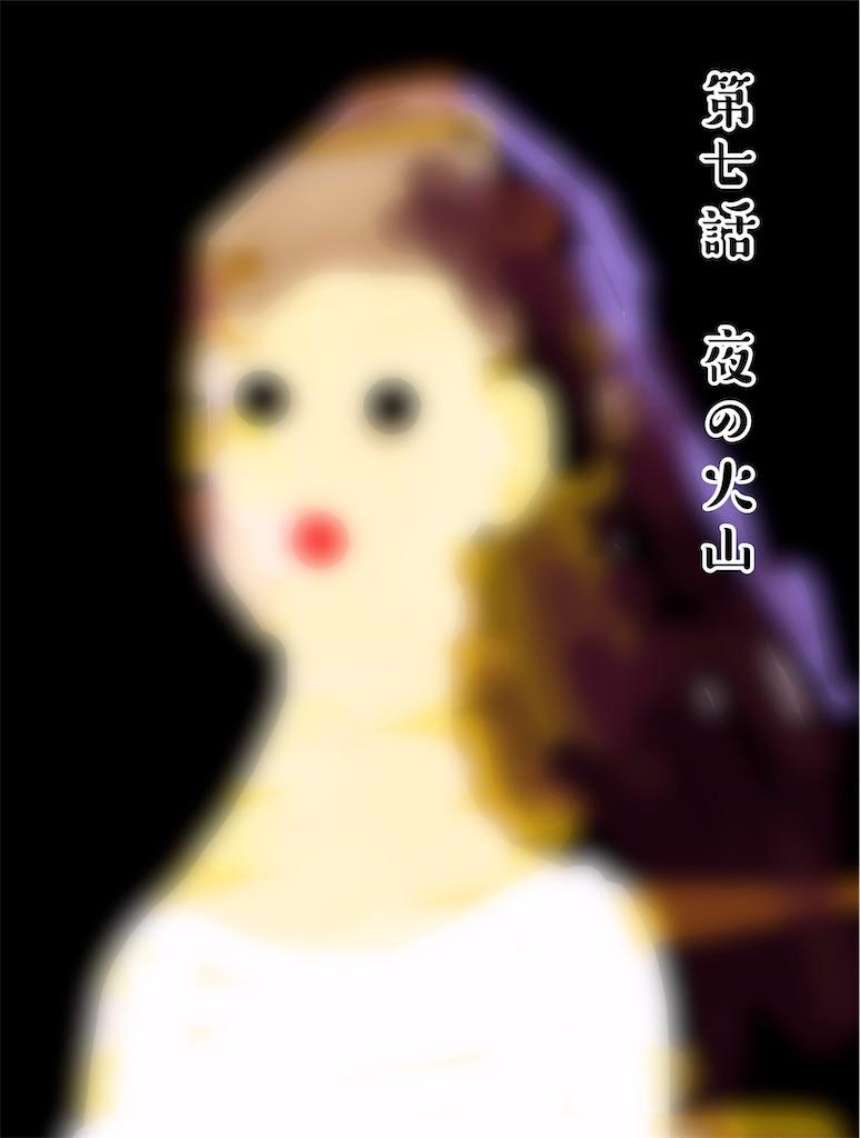 f:id:sakkooutdoor125:20201018132747j:image