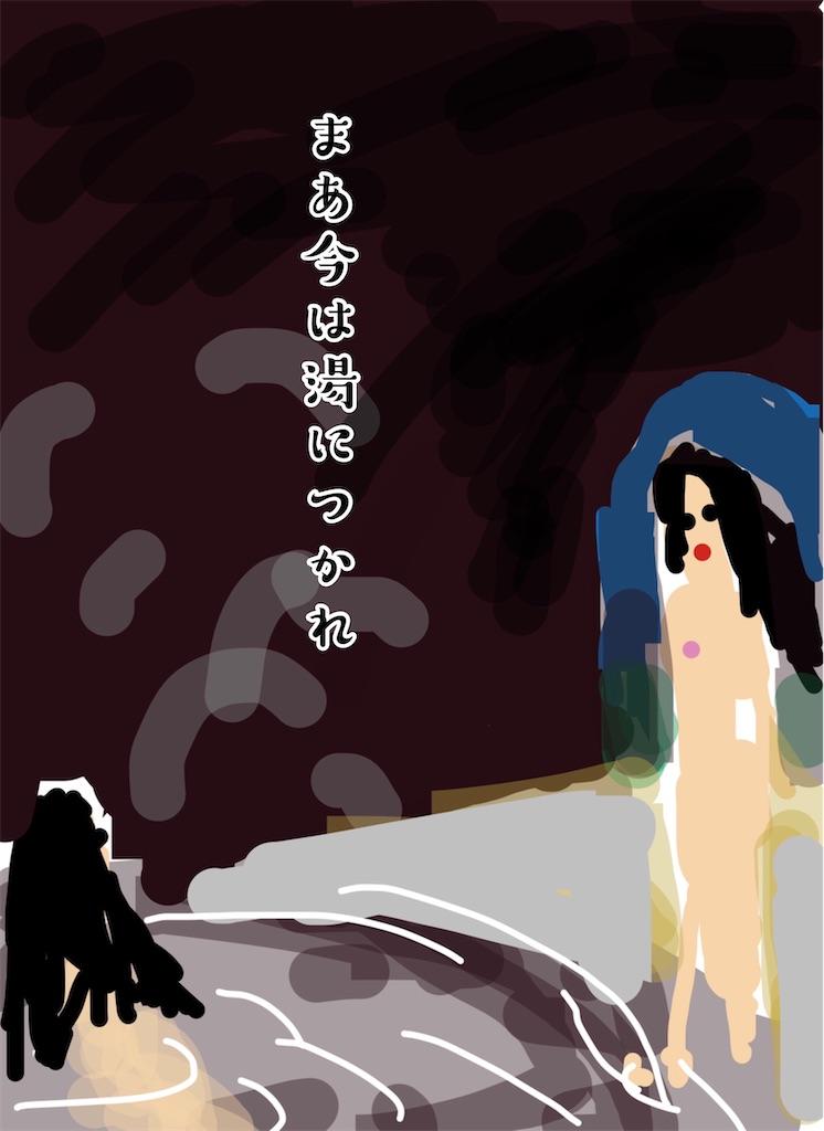 f:id:sakkooutdoor125:20201018133648j:image