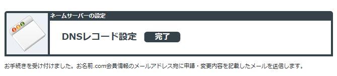 f:id:sakky_mile:20170812120000j:plain
