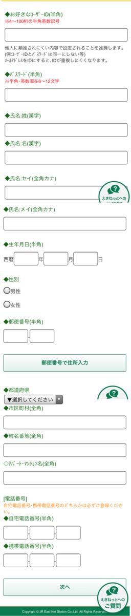 f:id:sakky_mile:20200216171257p:plain