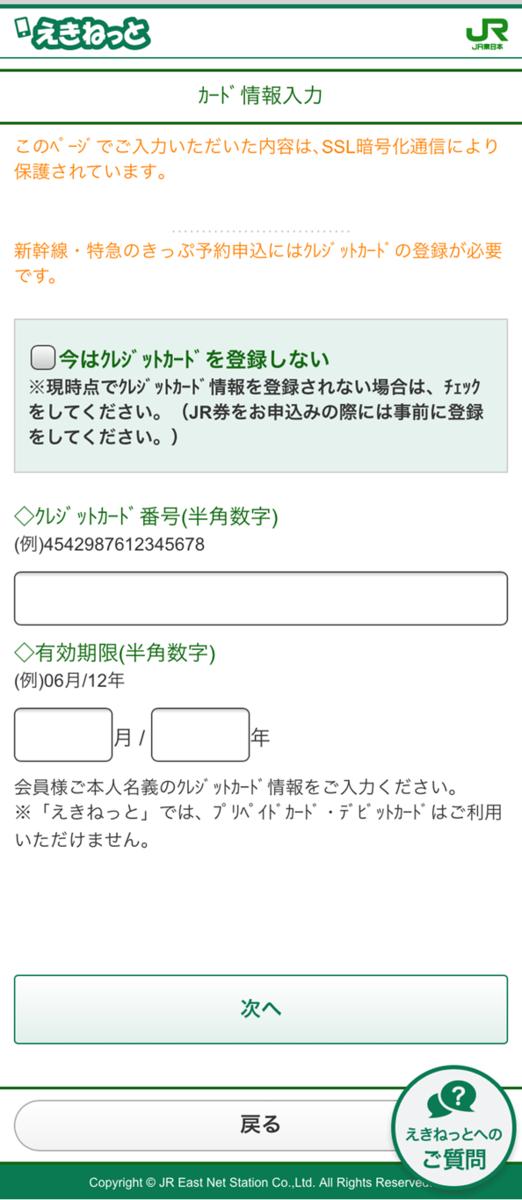 f:id:sakky_mile:20200216171453p:plain