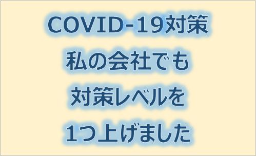 f:id:sakky_mile:20200412181904p:plain