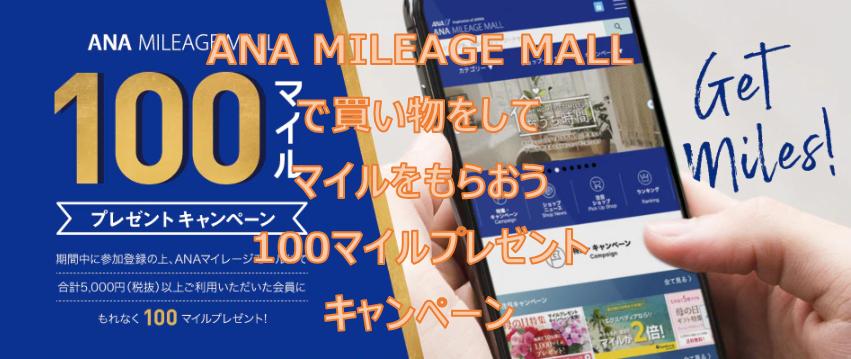 f:id:sakky_mile:20200525221459p:plain