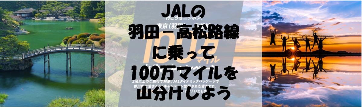 f:id:sakky_mile:20200921215021p:plain
