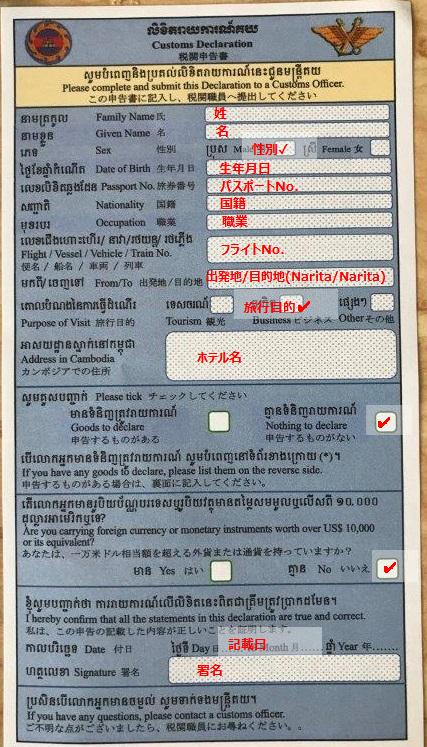 f:id:sakky_mile:20210114000038p:plain