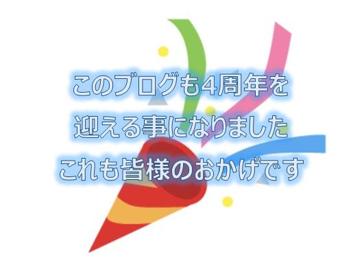 f:id:sakky_mile:20210228194210p:plain