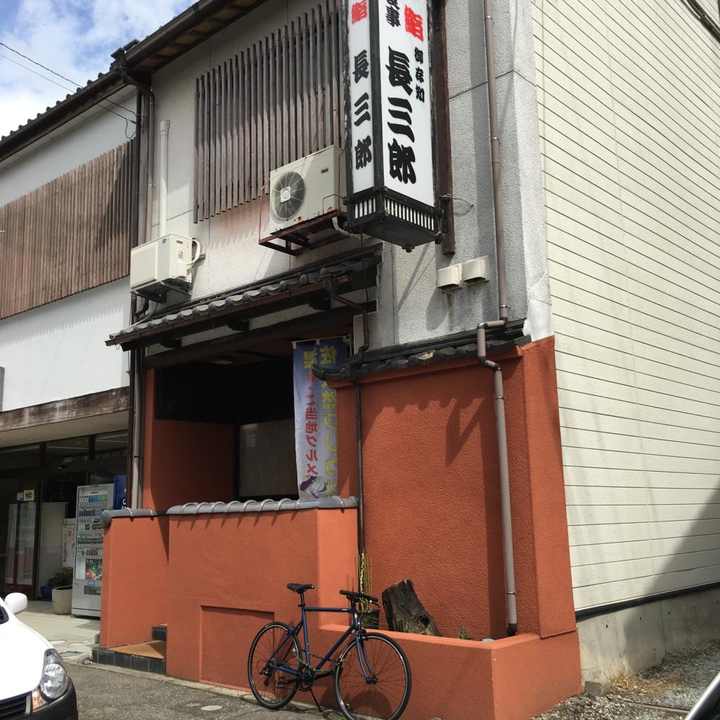 f:id:sako-japan:20160914234522j:plain