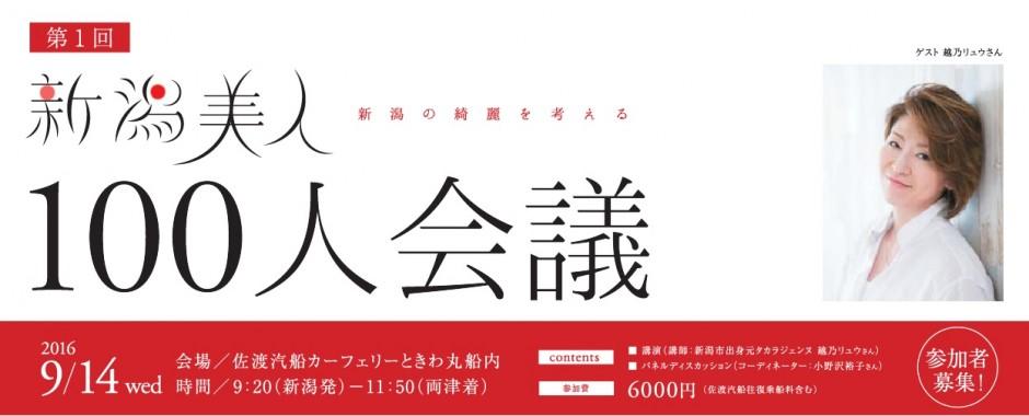 f:id:sako-japan:20160914235018j:plain