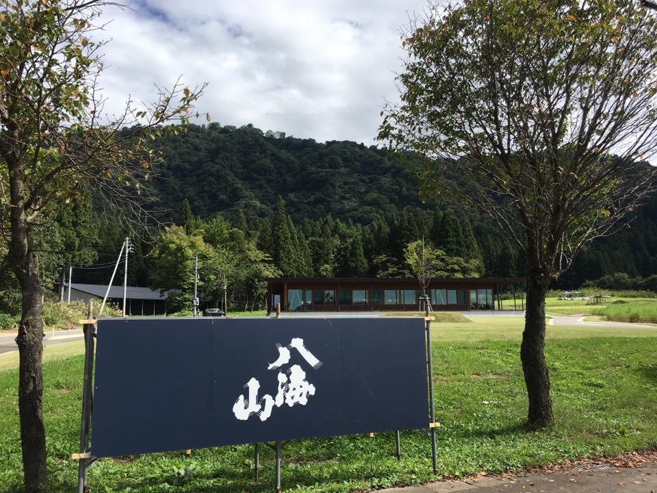 f:id:sako-japan:20161002164704j:plain