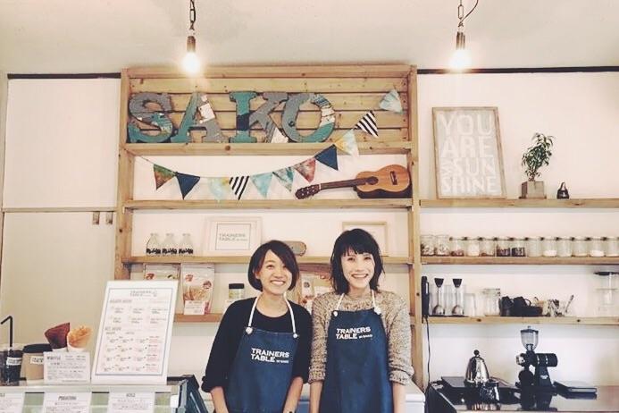 f:id:sako-japan:20161228083836j:image