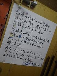 20110327104653