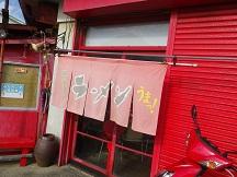 f:id:sako_no_sakura:20121006145459j:image