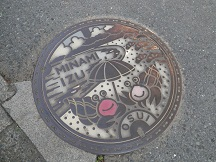 f:id:sako_no_sakura:20121006150039j:image