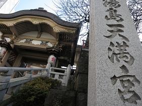 f:id:sako_no_sakura:20130228142918j:image