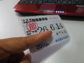 20140515174424