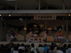 f:id:sako_no_sakura:20140621174833j:image