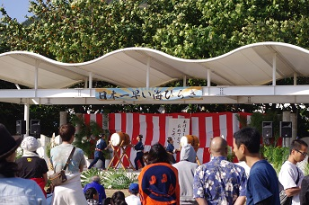 f:id:sako_no_sakura:20150101094053j:image