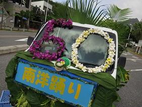 f:id:sako_no_sakura:20180630150922j:image