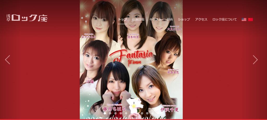 f:id:sakosako3123:20171126013959p:plain