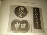 f:id:sakoshi-kitamaebune:20170107073608p:plain
