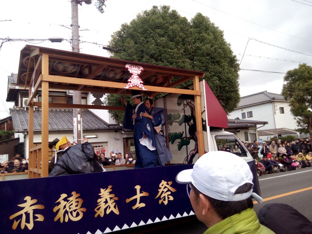 f:id:sakoshi-kitamaebune:20170301203226j:plain