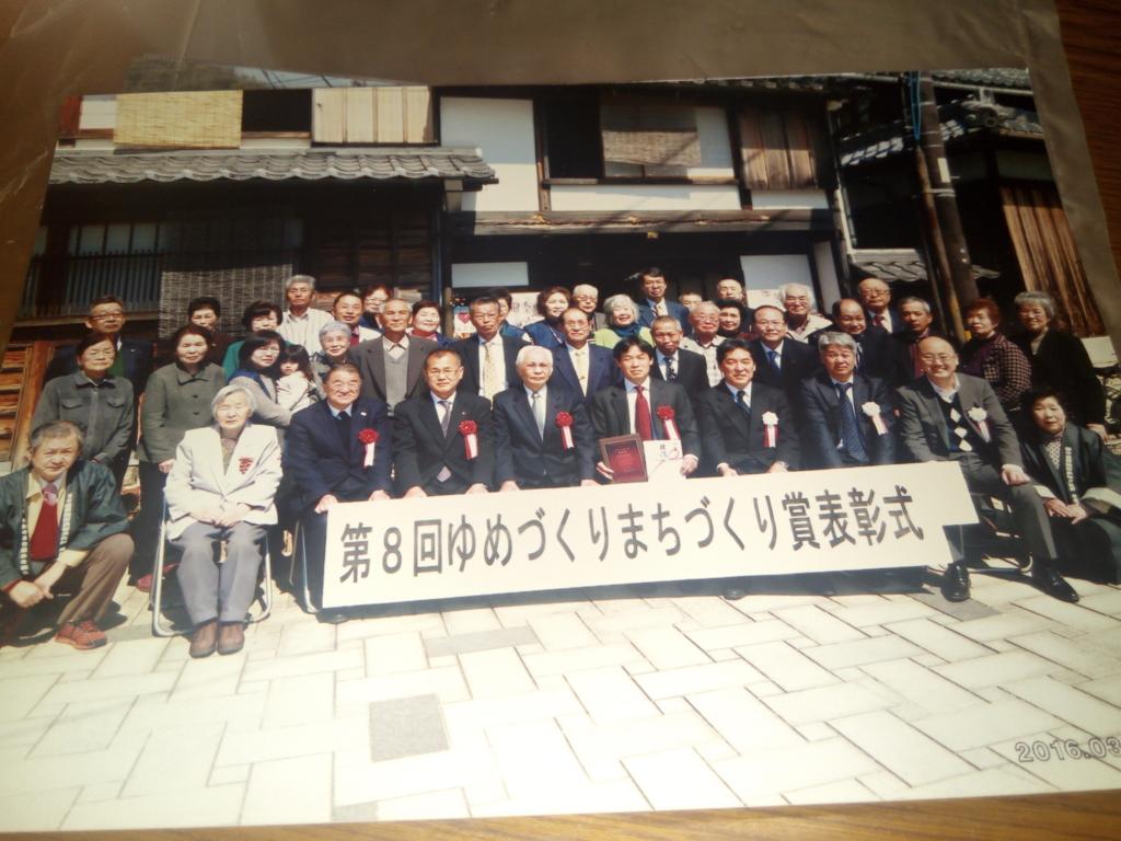 f:id:sakoshi-kitamaebune:20170301203415j:plain