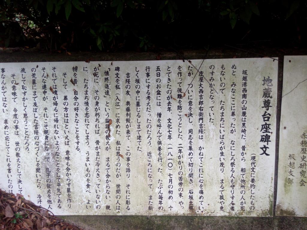 f:id:sakoshi-kitamaebune:20170312080252j:plain
