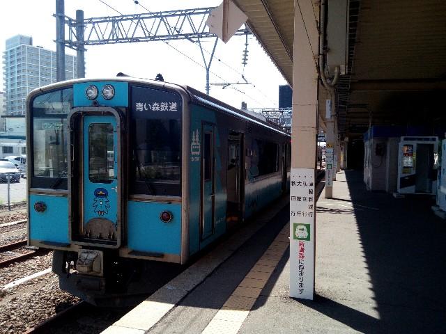 f:id:sakoshi-kitamaebune:20180413115514j:image